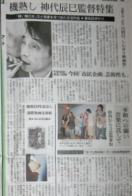 krant japan.ing kopie_2